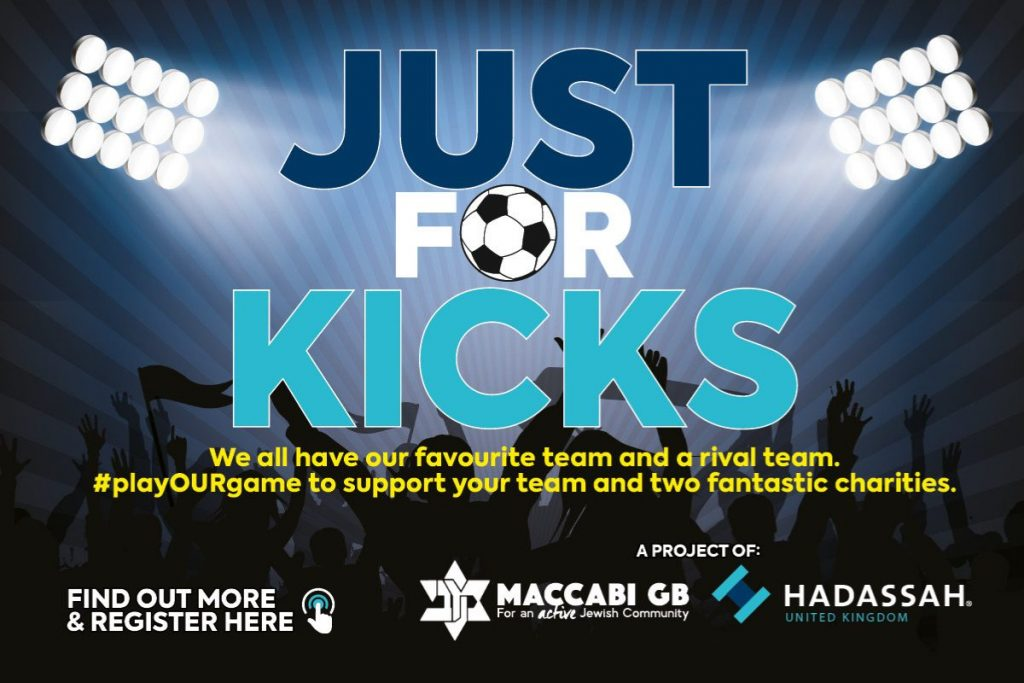 Hadassah UK and Maccabi GB launch brand new project 'Just For Kicks'
