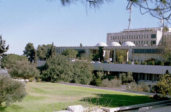 Mount Scopus site