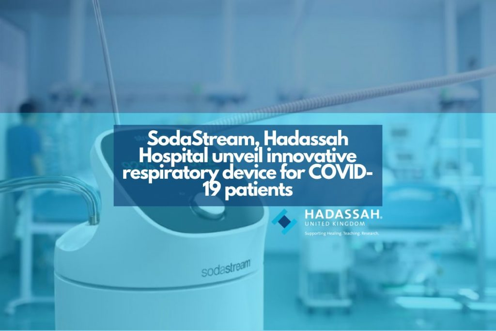 SodaStream, Hadassah Hospital unveil innovative respiratory device for COVID-19 patients
