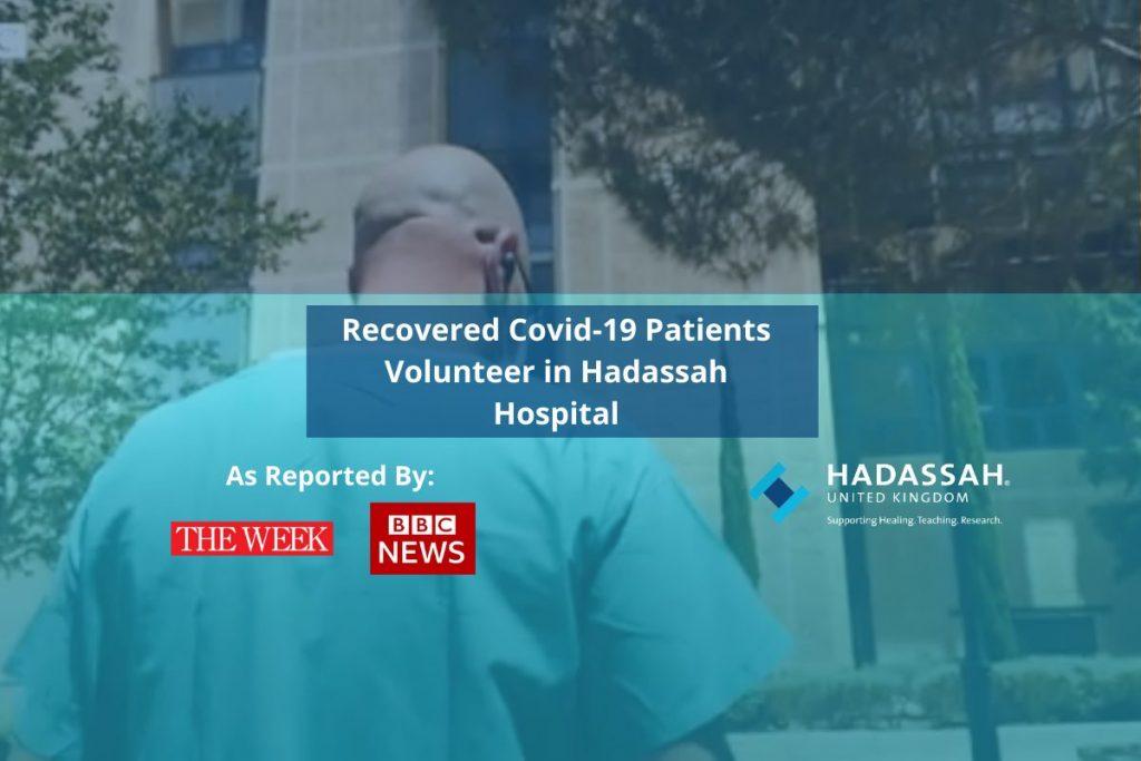Covid recovered patients volunteer in Israeli hospital